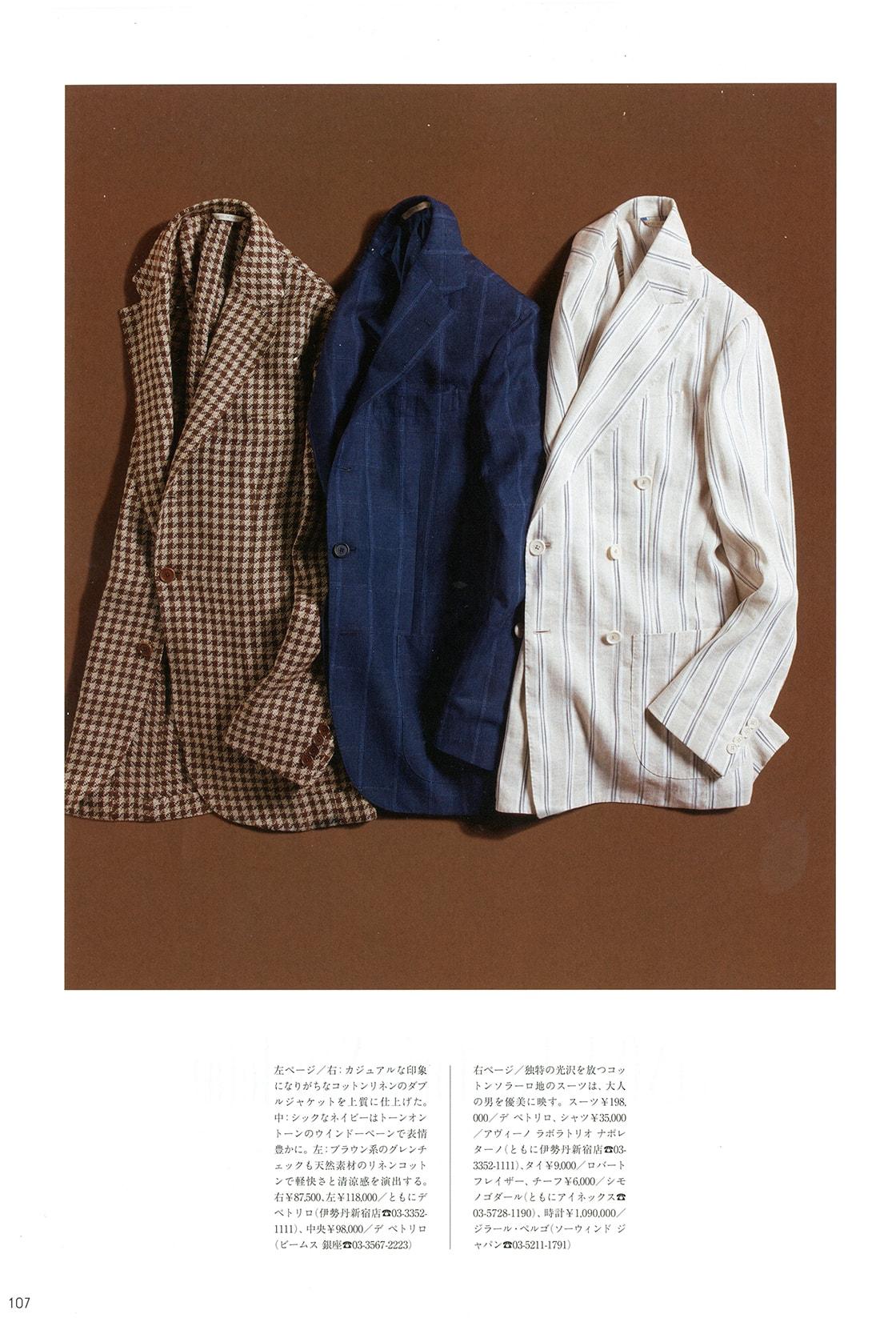 gaiola napoli vestiti made in italy press giappone de petrillo